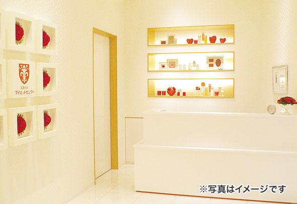 ミスパリ 京橋京阪モール店