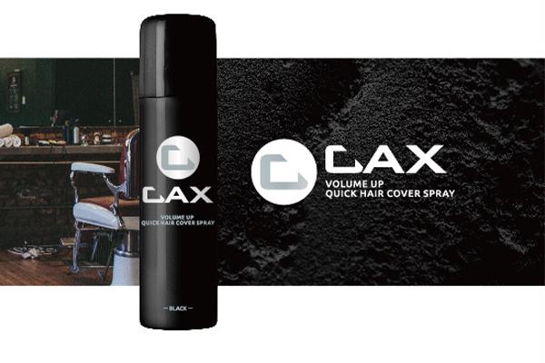 CAX 薄毛を自然に隠せる